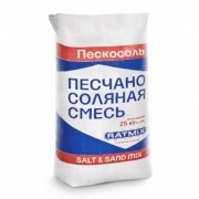 Антигололедная соль и пескосоль