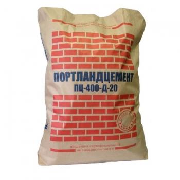 Цемент М400 Д20 ЦЕМ II А-Ш 32.5 (50 кг)