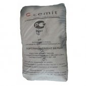 Белый цемент CEMIT White Cement CEM I 52,5 N (ПЦБ 1-500 Д0)