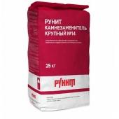 Рунит камнезаменитель крупный №14 25 кг (Кирпич охра красная)