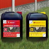 Системы фиксации заборов Hilst (заменитель бетона) 10 литров
