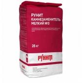 Рунит камнезаменитель мелкий №3 25 кг