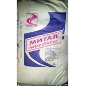 Микротальк МТ-ГШМ (10-80) мешки (по 20 кг)