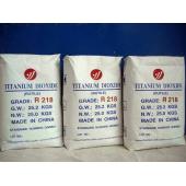 Диоксид титана (R-218), мешок 25 кг
